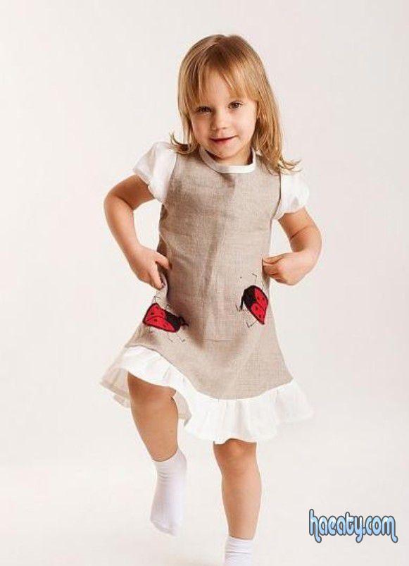 Nicest kids fashion 2017 1469971226161.jpg