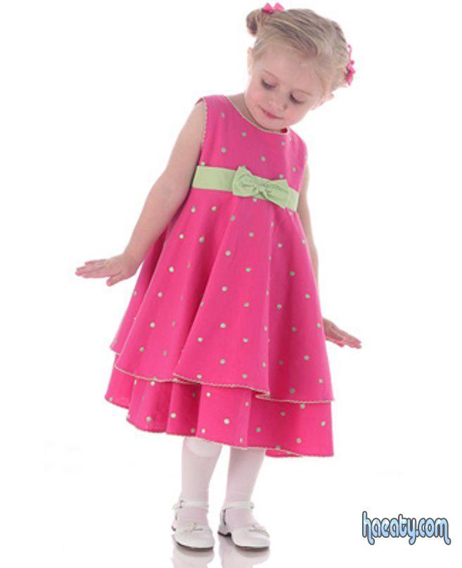 Nicest kids fashion 2017 146997122634.jpg