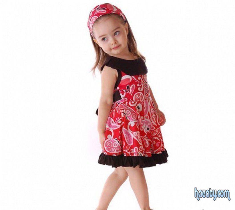 Nicest kids fashion 2017 146997122647.jpg
