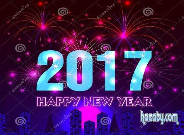 2017 1470071642662.jpg