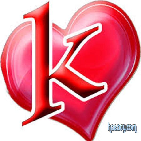 love 1484682771247.jpg