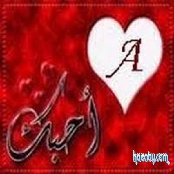 رومانسية 1484689873061.jpg