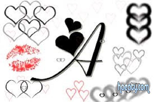 رومانسية 1484689873155.jpg