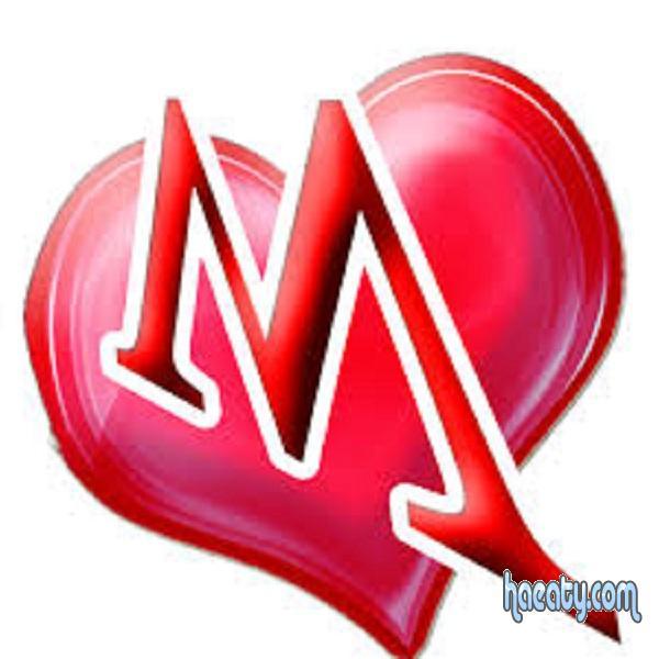 رومانسية 1484689873197.jpg