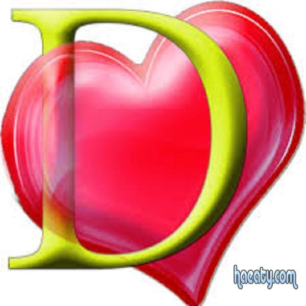 رومانسية 1484689873229.jpg