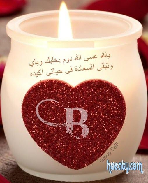 رومانسية 1484780029652.jpg