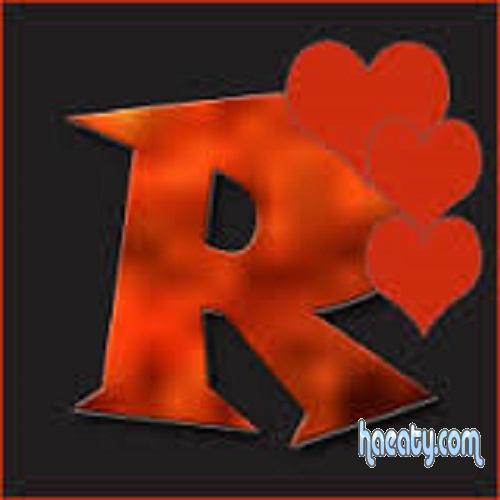 رومانسية 1484780029755.jpg