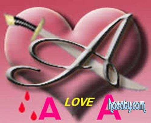 رومانسية 1484781307271.jpg