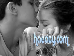 رومانسية 1485017450274.jpg