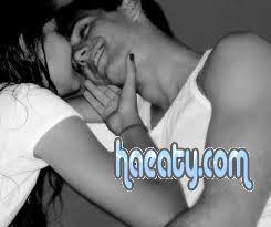 رومانسية 1485022717295.jpg