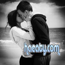 رومانسية للمخطوبين 1485023844251.jpg
