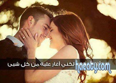 رومانسية للمخطوبين 1485023844293.jpg
