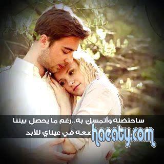 رومانسية للمخطوبين 1485023844365.jpg