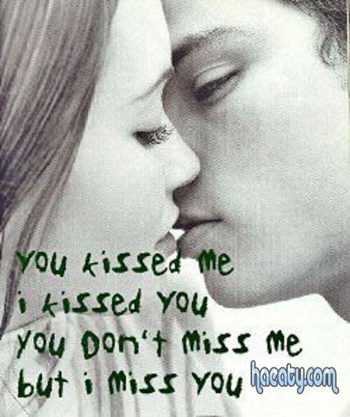 رومانسيه 1485106776871.jpg