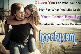 رومانسيه 1485181254242.jpg