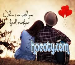 رومانسيه 1485181254253.jpg