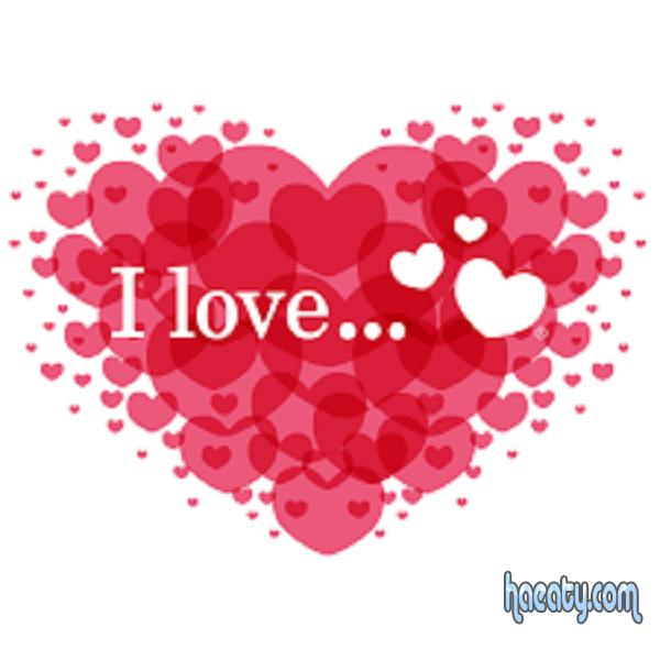2017 رومانسية 2017 Pictures romantic 1485197409633.png